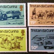 Selos: TRISTÁN DE ACUÑA. 327/30 MEDIOS DE TRANSPORTE: TRACTOR, BURROS, BUEYES, TODOTERRENO. 1983. SELLOS NU. Lote 205083990
