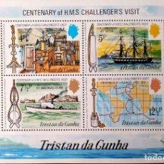 Sellos: TRISTÁN DE ACUÑA. HB 1 CENTENARIO VISITA DEL BARCO CHALLENGER: LABORATOIRO, , MAPA, BARCOS. 1973. S. Lote 205084021