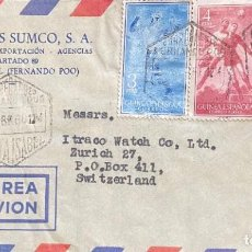 Sellos: GUINEA ESPAÑOLA: CARTA CIRCULADA EN EL AÑO 1960. Lote 205114333