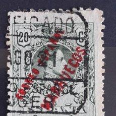 Sellos: TÁNGER , EDIFIL 5 , 1909-14. Lote 205207667