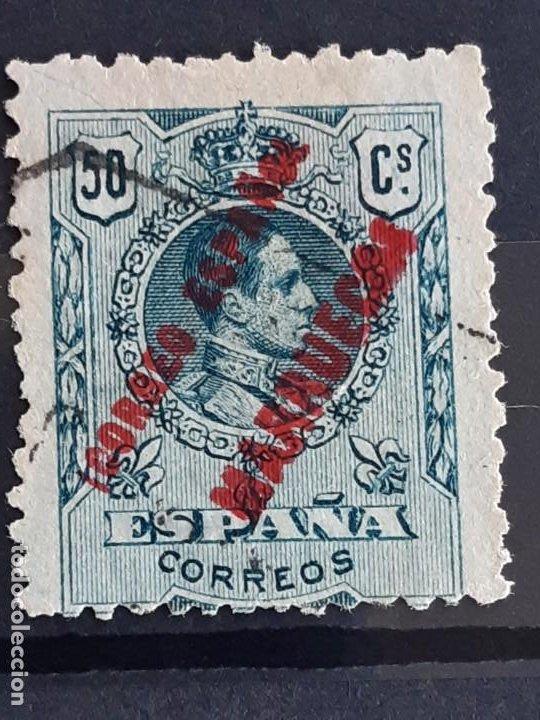 TÁNGER , EDIFIL 8 , 1909-14 (Sellos - España - Colonias Españolas y Dependencias - África - Tanger)