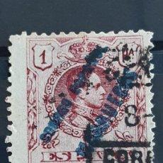 Sellos: TÁNGER , EDIFIL 9 , 1909-14. Lote 205207832