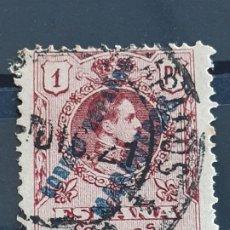 Sellos: TÁNGER , EDIFIL 9 , 1909-14. Lote 205207846