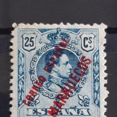 Sellos: TÁNGER , EDIFIL NE 1 * , 1909-14. Lote 205208586