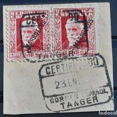 Sellos: TÁNGER , 77 PAREJA EN FRAGMENTO, 1933-38. Lote 205208822