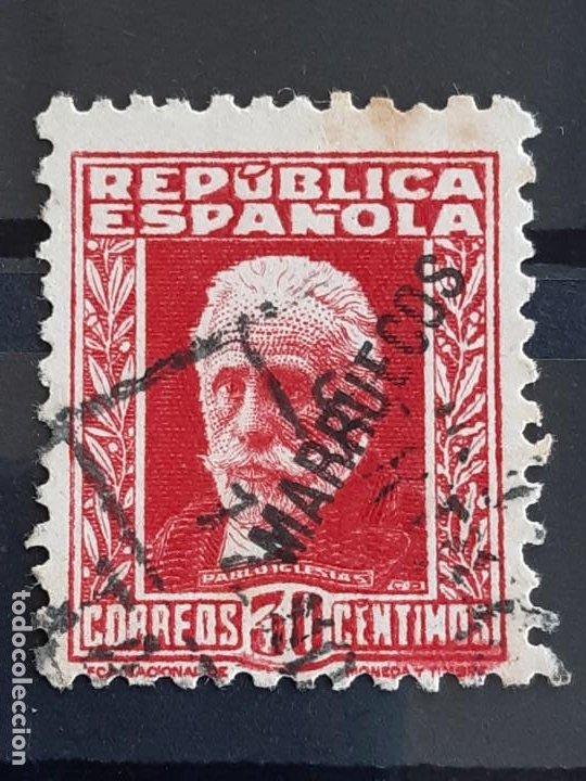 TÁNGER , 77 , 1933-38 (Sellos - España - Colonias Españolas y Dependencias - África - Tanger)