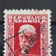 Sellos: TÁNGER , 77 , 1933-38. Lote 205208925