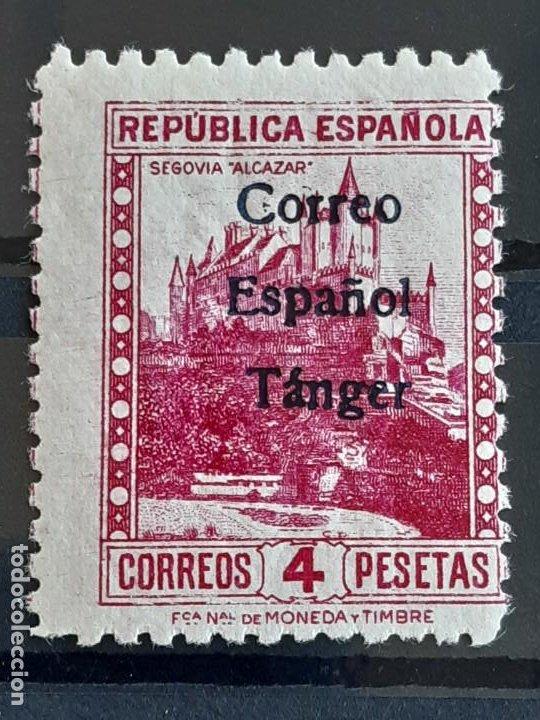 TÁNGER , 107 ** , 1938 (Sellos - España - Colonias Españolas y Dependencias - África - Tanger)