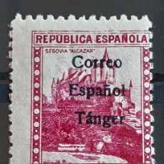 Sellos: TÁNGER , 107 ** , 1938. Lote 205228861