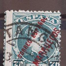 Sellos: MARRUECOS , EDIFIL 8, 1903-09. Lote 205234368