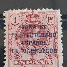 Sellos: MARRUECOS , EDIFIL 78 ** , 1921-27. Lote 205234785