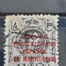 Selos: MARRUECOS , EDIFIL 79 , 1921-27. Lote 205234893