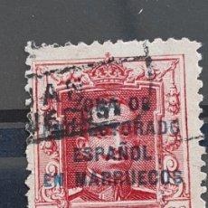 Sellos: MARRUECOS , EDIFIL 86 , 1923-30. Lote 205235280