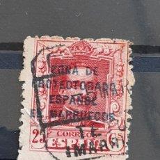 Sellos: MARRUECOS , EDIFIL 86 , 1923-30. Lote 205235295