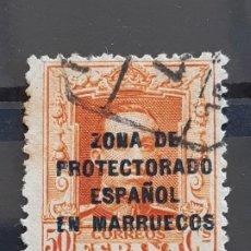 Sellos: MARRUECOS , EDIFIL 88 , 1923-30. Lote 205236741