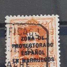 Sellos: MARRUECOS , EDIFIL 88 , 1923-30. Lote 205236753