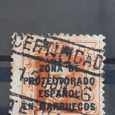 Sellos: MARRUECOS , EDIFIL 88 , 1923-30. Lote 205236783