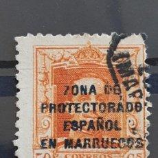 Sellos: MARRUECOS , EDIFIL 88 , 1923-30. Lote 205236807
