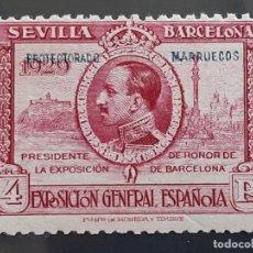 Sellos: MARRUECOS , EDIFIL 130 **, 1929. Lote 205237076