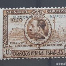Sellos: MARRUECOS , EDIFIL 131 **, 1929. Lote 205237200