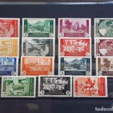 Sellos: MARRUECOS , EDIFIL 133-147 *, 1933-35. Lote 205237823