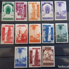 Sellos: MARRUECOS , EDIFIL 148-160 *, MUCHOS SIN CHARNELA, 1935-37. Lote 205238903