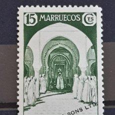 Sellos: MARRUECOS , EDIFIL 151MA **, 1935-37. Lote 205239262