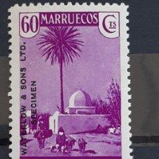 Sellos: MARRUECOS , EDIFIL 157MA **, 1935-37. Lote 205239315