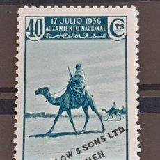 Sellos: MARRUECOS , EDIFIL 177M **, 1937. Lote 205239401