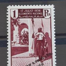 Sellos: MARRUECOS , EDIFIL 180M **, 1937. Lote 205239466