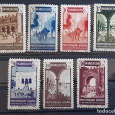 Sellos: MARRUECOS , EDIFIL 234-240 *, 1941. Lote 205239960