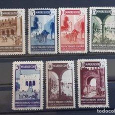Sellos: MARRUECOS , EDIFIL 234-240 *, 1941. Lote 205240123