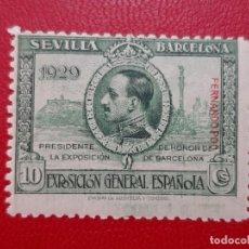 Francobolli: SELLO FERNANDO POO 1929 EDIFIL 169. Lote 205240432