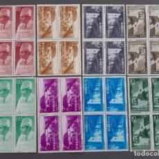 Sellos: MARRUECOS REINO INDEPENDIENTE , EDIFIL 1-8**, ×4, ÓXIDO, 1956. Lote 205241532