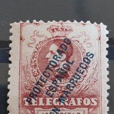 Sellos: MARRUECOS , TELÉGRAFOS, EDIFIL 8N *, 1916. Lote 205242943