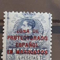 Sellos: MARRUECOS , TELÉGRAFOS, EDIFIL 15N *, 1917-18. Lote 205243195