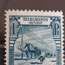 Sellos: MARRUECOS , TELÉGRAFOS, EDIFIL 29 (*), 1928. Lote 205243932