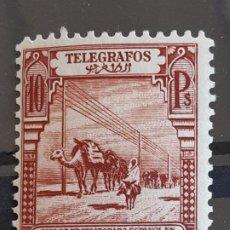 Sellos: MARRUECOS , TELÉGRAFOS, EDIFIL 31 *, 1928. Lote 205243998