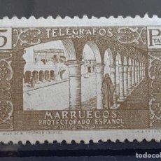 Sellos: MARRUECOS , TELÉGRAFOS, EDIFIL 48 *, 1938. Lote 205244237