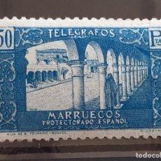 Sellos: MARRUECOS , TELÉGRAFOS, EDIFIL 50 *, 1938. Lote 205244311