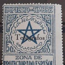 Sellos: MARRUECOS , TELÉGRAFOS, EDIFIL 34M *, 1935-38. Lote 205244438