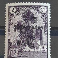 Timbres: MARRUECOS , TELÉGRAFOS, EDIFIL 35 * *, 1936. Lote 205244590