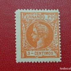 Sellos: SELLO FERNANDO POO 1905 EDIFIL 138. Lote 205244695