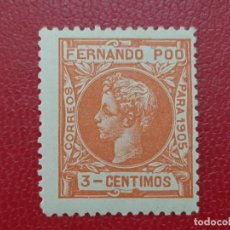 Sellos: SELLO FERNANDO POO 1905 EDIFIL 138. Lote 205244805