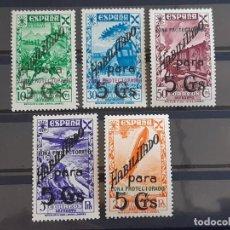 Sellos: MARRUECOS , BENEFICENCIA, EDIFIL 17-21 *, 1941. Lote 205245618