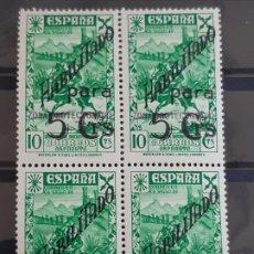 Sellos: MARRUECOS , BENEFICENCIA, EDIFIL 17 * *, 1941. Lote 205245861