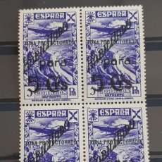 Sellos: MARRUECOS , BENEFICENCIA, EDIFIL 20 * *, 1941. Lote 205245926