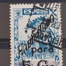 Sellos: MARRUECOS , BENEFICENCIA, EDIFIL 18, 1941. Lote 205246178