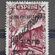 Sellos: MARRUECOS , BENEFICENCIA, EDIFIL 19, 1941. Lote 205246212