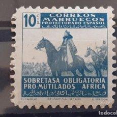 Sellos: MARRUECOS , BENEFICENCIA, EDIFIL 22 **, 1943. Lote 205246941